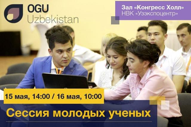Uzbekistan to host Oil & Gas International Exhibition | Embassy of